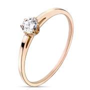 Prsten pro ženy se zirkonem 7530R
